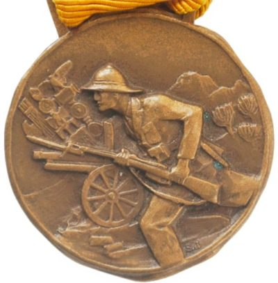 Аверс и реверс бронзовой памятной медали 2-ой дивизионной артиллерийской группы СС. NN.