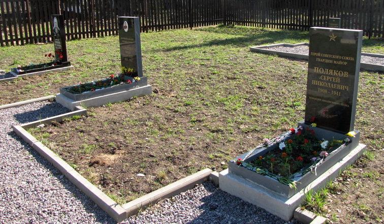 Могилы Героев Советского Союза и полных кавалеров Ордена Славы.