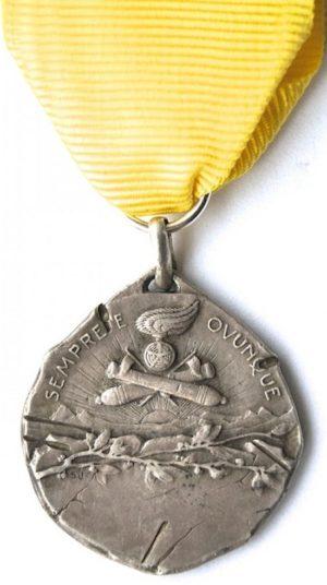 Аверс и реверс памятной медали батареи 102-мм пушек на автомобилях.