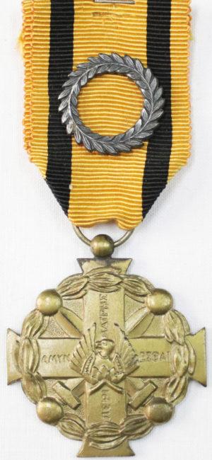 Медаль «За военные заслуги» 2-й степени.