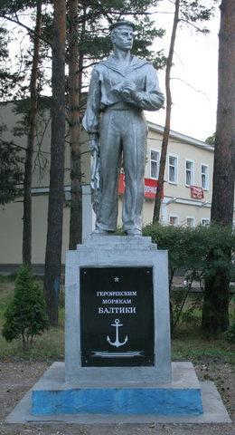 п. Большая Ижора Ломоносовского р-на. Памятник морякам Балтики.