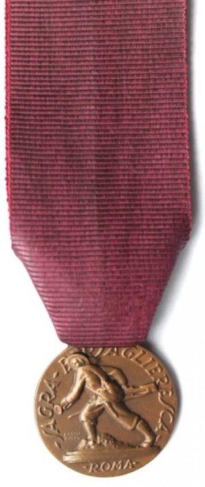 Аверс и реверс памятной медали сбора берсальеров. Рим, 1932 г. Медаль изготовлена из бронзы, диаметр - 31 мм.