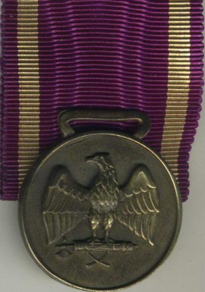 Аверс и реверс бронзовой медали Ордена Римского орла II-го типа.