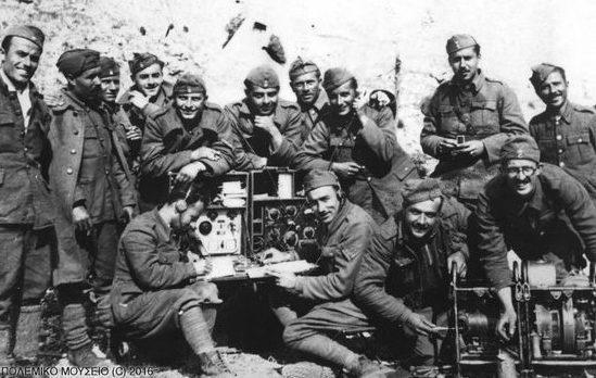 Греческие войска в Албании. Осень, 1940 г.