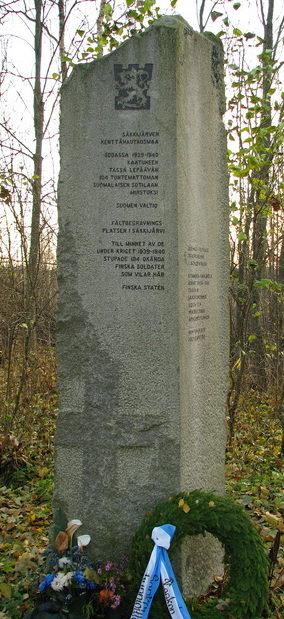 п. Кондратьево Всеволожского р-на. Памятник на воинском захоронении.