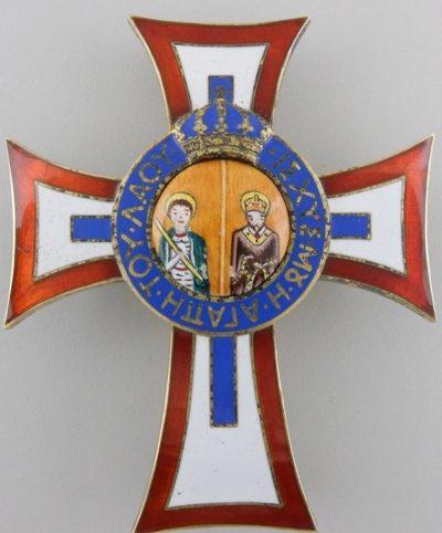 Аверс и реверс Звезды цепи ордена Святых Георгия и Константина без мечей.