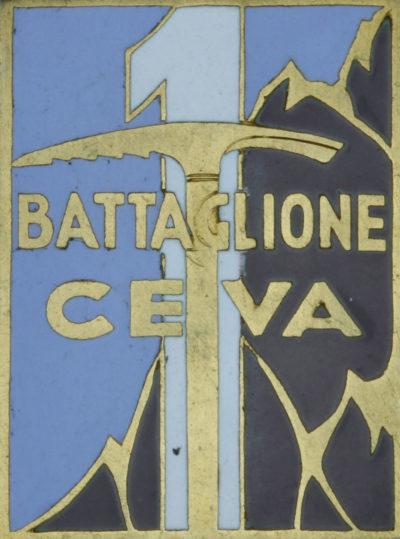 Памятный знак 1-го альпийского батальона.