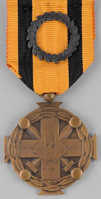 Медаль «За военные заслуги» 3-й степени.