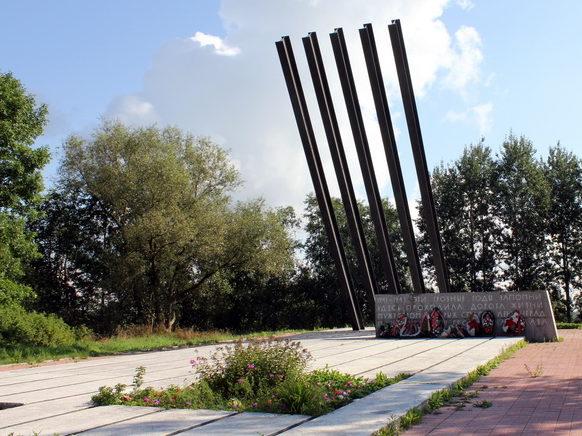 Мемориал «Катюша».