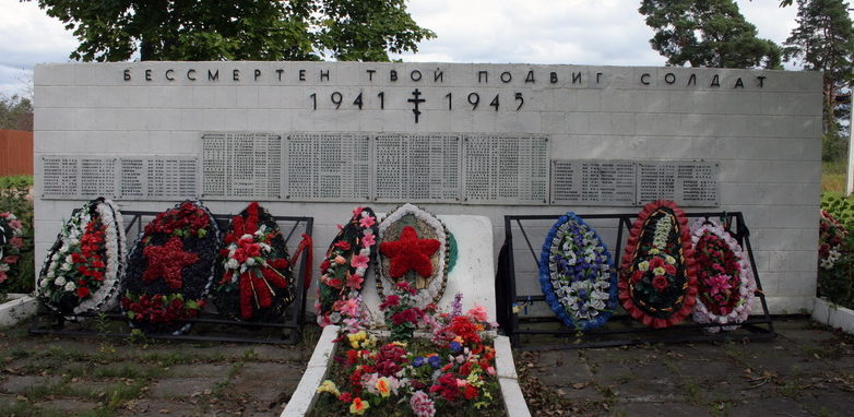 д. Зайцево Гатчинского р-на. Братская могила советских воинов, в которой захоронено 196 человек, из них 7 - неизвестных.