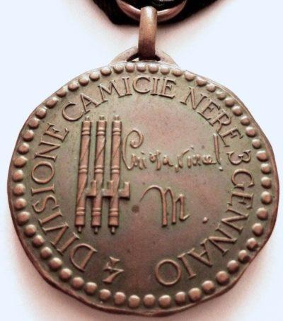 Аверс и реверс бронзовой памятной медали 4-й дивизии CC.NN. «3 января».