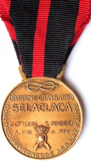 Памятные медали 24-й стрелковой дивизии.