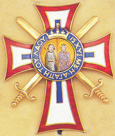 Звезда цепи ордена Святых Георгия и Константина с мечами.