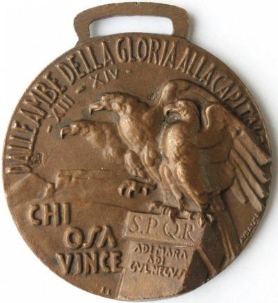Аверс и реверс бронзовой памятной медали 104-го легиона «Santorre Santarosa».