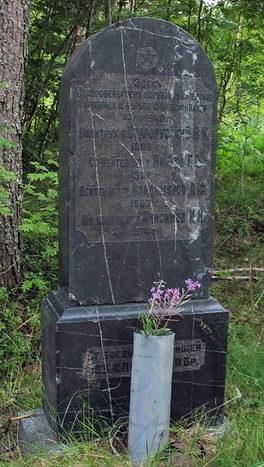 д. Владимировка Выборгского р-на. Памятник, погибшим советским воинам.