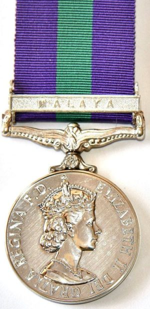 Аверс медали «За участия в военных кампаниях» с изображением королевы Елизаветы (1952-1962 гг.).