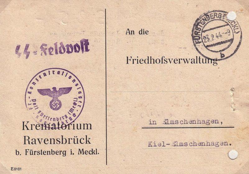 Почтовая карточка полевой почты СС, отправленная из крематория концлагеря Равенсбрюк администрации кладбища Эльмшенхаген. Февраль 1944 г.