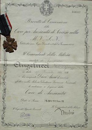 Свидетельство о награждении крестом «За 10 лет службы» в добровольной милиции.