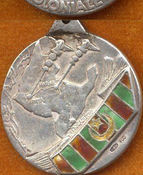 Аверс и реверс памятной медали 45-го колониального мусульманского батальона в Итальянском Сомали.