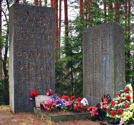 п. Волочаевка Выборгского р-на. Памятник, установленный на братской могиле, в которой похоронено 65 советских воинов.