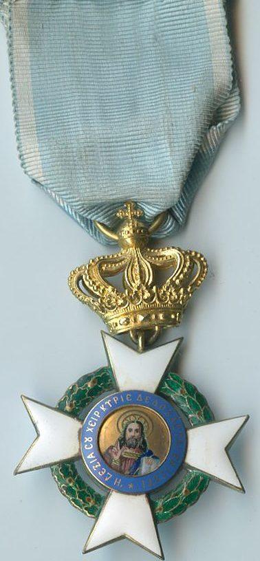 Офицерский крест ордена Спасителя.