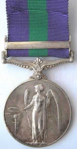 Реверс медали «За участия в военных кампаниях» общий для всех медалей.