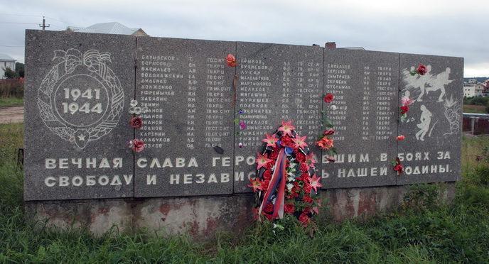 д. Виллози Ломоносовского р-на. Памятник, установленный на братской могиле, в которой захоронено 47 советских воинов.