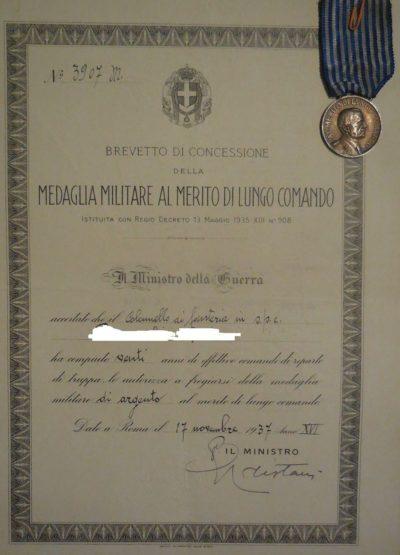 Свидетельство о награждении серебряной медалью заслуг за долголетнее командование в армии (15 лет).