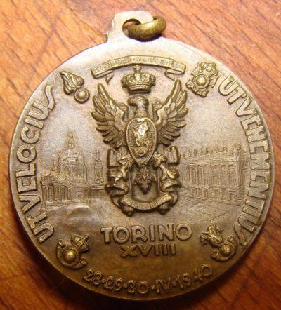 Медаль 6-го национального сбора кавалерии. Турин. 1940 г.