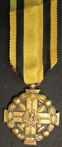 Медаль «За выдающиеся заслуги 1940 года» Тип I.