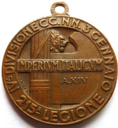 Аверс и реверс бронзовой памятной медали 215-го легиона «Del Cimino».