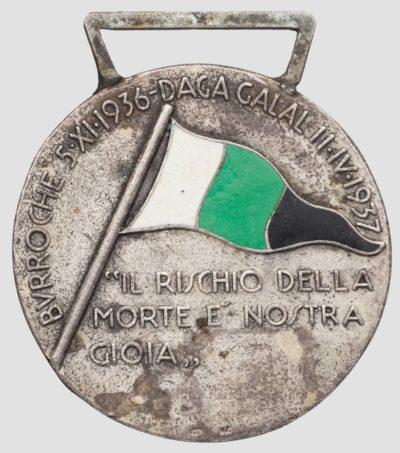 Аверс и реверс памятной серебряной медали 38-го туземного арабо-сомалийского батальона.