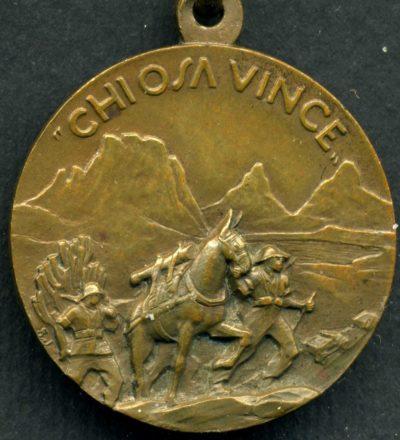 Аверс и реверс бронзовой памятной медали 4-й дивизионной артиллерийской группы пушек 65/17 4-й дивизии CC.NN. «3 января».
