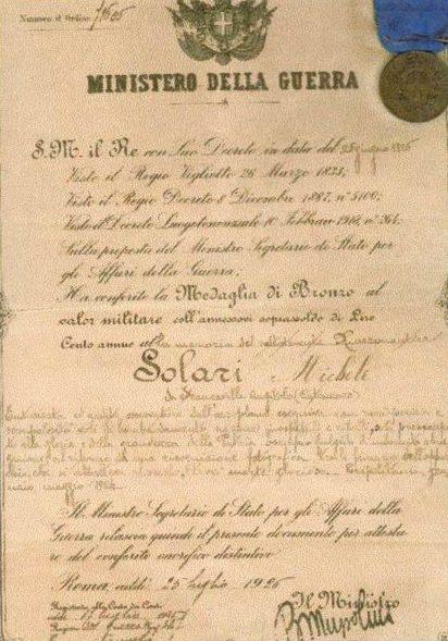 Свидетельство о награждении бронзовой медалью «За воинскую доблесть».
