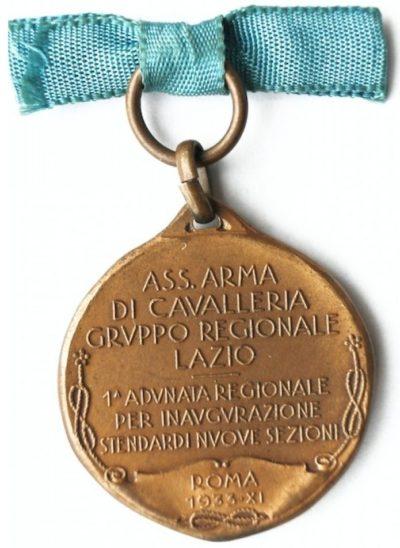 Аверс и реверс памятной медали сбора кавалерии. Рим. 1933 г. Медаль изготовлена из бронзы, диаметр - 32 мм.