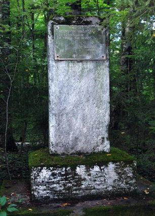 д. Воронино Ломоносовского р-на. Братская могила советских воинов.