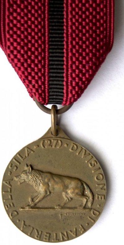 Аверс и реверс памятной медали 27-й пехотной дивизии «Sila».