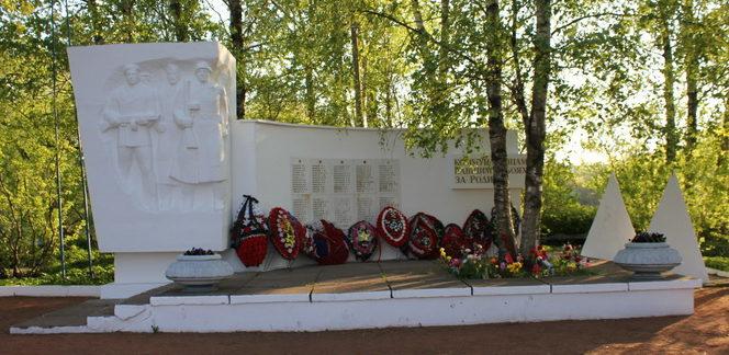 г. Коммунар Гатчинского р-на. Мемориал землякам, павшим в боях за Родину.
