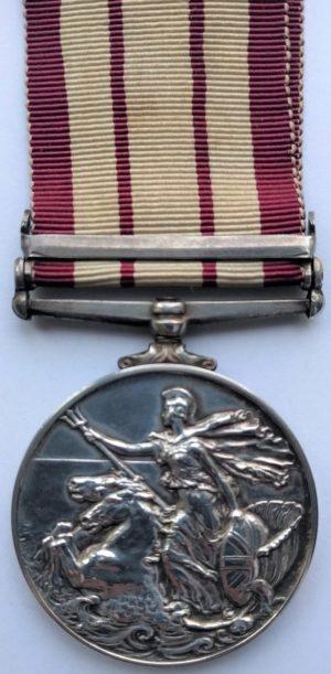 Реверс медали «За участия в военно-морских кампаниях 1915-62» общий для всех медалей.