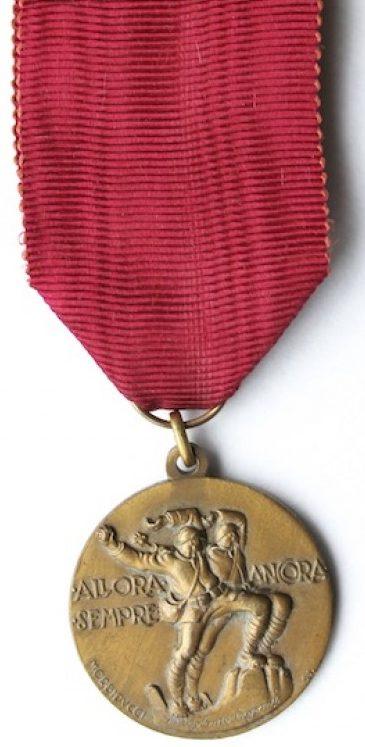 Аверс и реверс памятной медали сбора Национальной Ассоциации военных инженеров (саперов). Гориция, 1931 г. Медаль изготовлена из бронзы, диаметр – 32 мм.