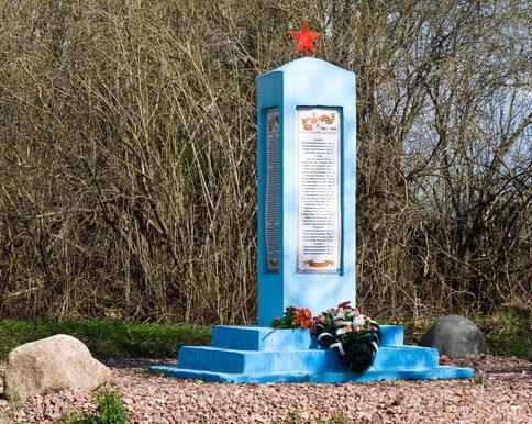 д. Большой Двор Бокситогорского р-на. Памятник погибшим землякам.
