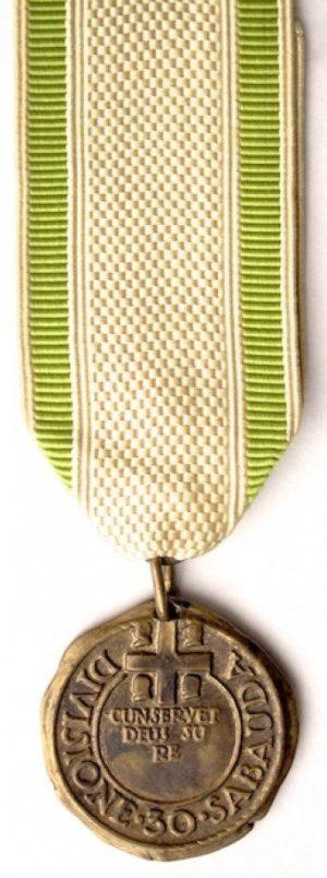 Аверс и реверс памятной медали 30-й пехотной дивизии «Sabauda».