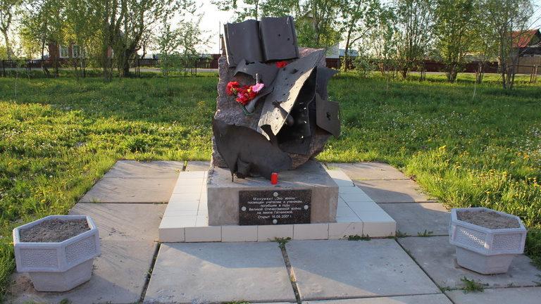 г. Коммунар Гатчинского р-на. Памятный знак «Эхо войны» у школы №2 был открыт в 2007 году.