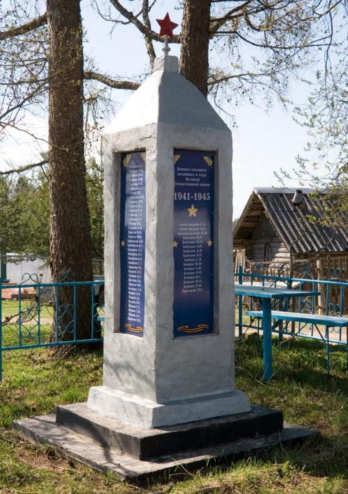 Памятник погибшим землякам.