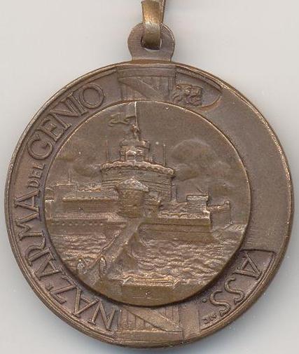 Аверс и реверс памятной медали Святой Барбары армейского союза артиллеристов.