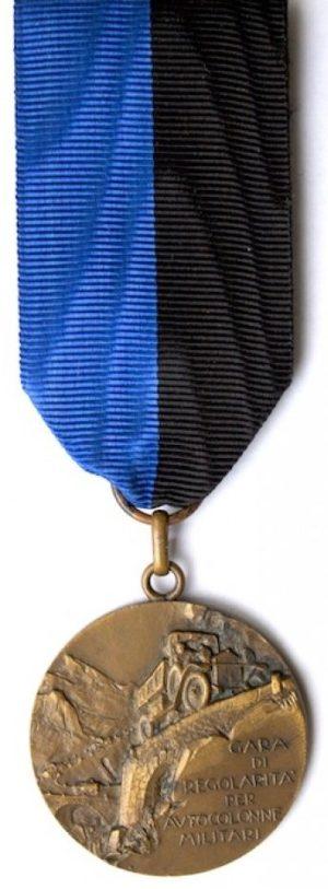 Аверс и реверс памятной медали Военного Министерства Италии.