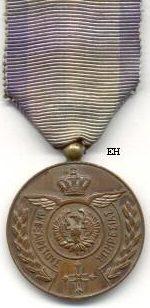 Медаль «За выдающиеся заслуги в ВВС».