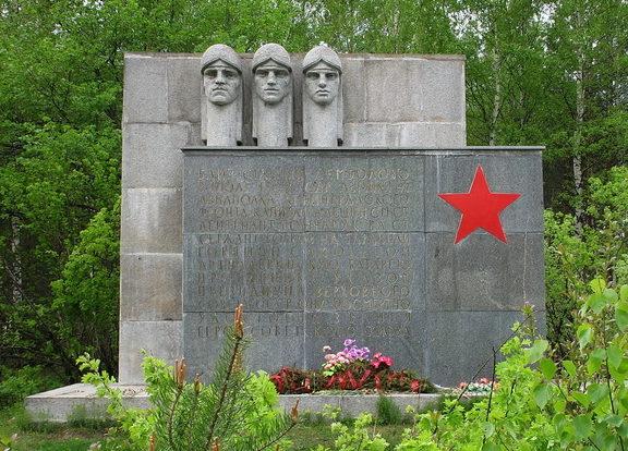 ст. Лемболово Всеволожского р-на. Стела на месте гибели летчиков, повторивших в июле 1942 г. подвиг Н. Гастелло.