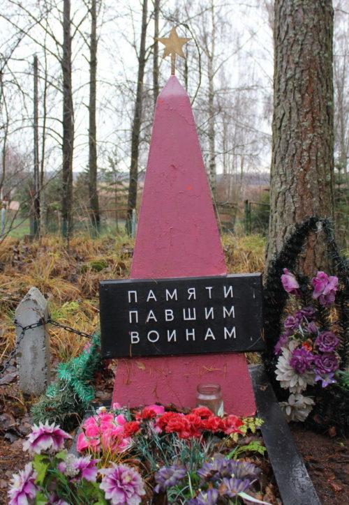 г. Выборг Выборгского р-на. Памятник на братской могиле.