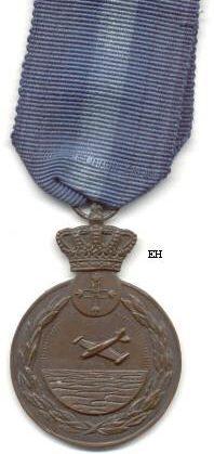 Медаль «За эскорт конвоев и воздушную разведку».